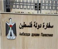 سفارة فلسطين بالقاهرة تلتقي ممثلي الطلبة الفلسطينيين في الجامعات المصرية