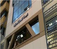 هيئة قضايا الدولة تتبرع بمبلغ مالي لصندوق تحيا مصر