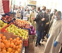 محافظ أسيوط يفتتح معارض الغرفة التجارية لبيع الخضار والفاكهة والسلع الغذائية