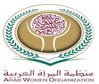 «المرأة العربية» تثني على مبادرة مملكة البحرين