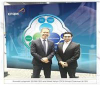 تعاون مصري أوروبي لتعزيز ممارسات الجودة والابتكار والتحول الرقمي في مصر