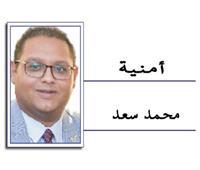 محمد سعد يكتب.. ترانيم الوداع