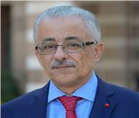 فيديو| وزير التعليم يوضح كيفية التعامل مع المشروعات البحثية