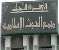 البحوث الإسلامية يدشن حملة «المسئولية المجتمعية»