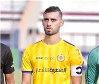 عمر ربيع ياسين| الأهلي طلب الإطلاع على ملف إصابة المحمدي قبل التعاقد معه