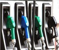 خاص| مصدر بوزارة البترول| أسعار البنزين الجديدة خلال ساعات
