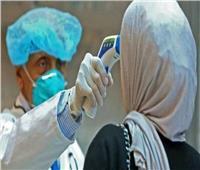 أفغانستان تسجل 30 إصابة جديدة بفيروس كورونا