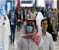 ارتفاع إجمالي المصابين بفيروس كورونا في السعودية إلى 2463 حالة