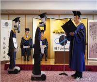 روبوتات تحضر حفل التخرج بدلا من الطلاب في اليابان