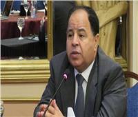 مفاجأة من «المالية» للعاملين بالدولة بشأن مرتبات أبريل