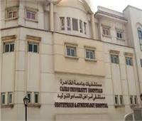 مفاجأة من البنك الأهلي للمستشفيات الجامعية لمواجهة كورونا