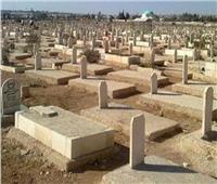 هل يجوز دفن الموتى في قبر واحد؟.. «الأزهر للفتوى» يجيب