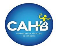 رسميًا.. الاتحاد الإفريقي لكرة اليد يعلن شعاره الجديد