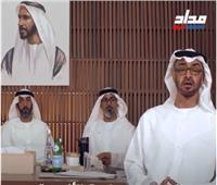 فيديو  ننشر تفاصيل الإجراءات الاستثنائية التي اتخذتها الإمارات لمواجهة «كورونا»