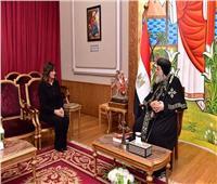 وزيرة الهجرة تقدم الشكر للبابا تواضروس لمساعدة مصريين عالقين بسبب «كورونا»
