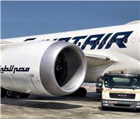 تغيرات في قيادات مصر للطيران