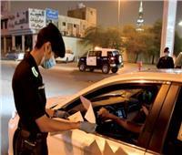 السعودية تبدأ منع التجول الكامل بعدد من المدن.. تعرف عليها