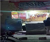 امسك مخالفة| مطعملا يلتزم بقرار الغلق وحظر التجوال في فيصل