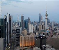 الكويت تعلق العمل بجميع الوزارات والهيئات الحكومية ١٢ يوماً