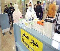 عاجل| الصحة :149 حالة إيجابية جديدة بفيروس كورونا..و7 حالات وفاة