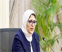 فيديو| وزيرة الصحة تكشف عن إستراتيجية جديدة للتعامل مع بعض حالات كورونا