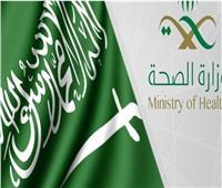 82 إصابة جديدة بكورونا في السعودية خلال الـ 7 ساعات الماضية