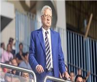 مرتضى منصور: سأعتبر الدوري ملغيًا إن لم يصدر قرارًا بشأن المسابقة