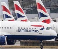 مقترح بريطاني لتحويل الطائرات إلى غرف عناية مركزة