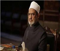 شيخ الازهر يُهنئ السيسي والأمة الإسلامية بليلة النصف من شعبان
