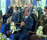 فيديو  الرئيس السيسي: «المصريون دايما معايا في كل مرحلة صعبة»