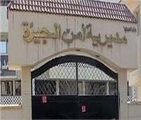 ضبط 4 طن منتجات ألبان داخل مصنع غير مرخص بمنطقة الهرم