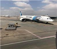 غدا.. مصر للطيران تسيير رحلة خاصة لنقل 344 كنديا من مصر
