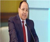 وزير المالية: هنقف مع العمالة.. وربنا كرمني بالإصلاح الاقتصادي