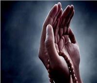 هل تعرف جزاء الدعوة بظهر الغيب؟.. «الإفتاء» تُجيب