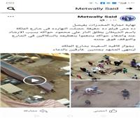 فيديو| الأمن يضبط أبطال فيديو جريمة شارع فيصل