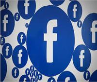 فيسبوك يطلق تطبيق جديد.. تعرف عليه
