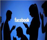 لمواجهة ملل كورونا ..«فيسبوك» يتيح خاصية جديدة للأزواج