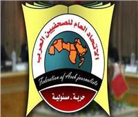 الصحفيون العرب يؤدون واجبهم في المساهمة في التوعية من أخطار «كورونا»