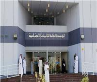 التأمينات السعودية تبدأ استقبال طلبات دعم العاملين في منشآت القطاع الخاص