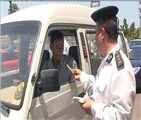 ضبط 756 مخالفة في حملة لـ«مرور الجيزة»