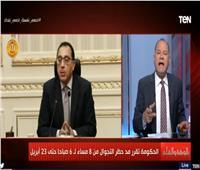 نشأت الديهي لـ «المصريين»: الدولة تقوم بواجبها لمواجهة كورونا والدور عليكم