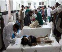 مقتل وإصابة 20 شخصًا بينهم ثلاثة أطفال شمال أفغانستان وجنوبها