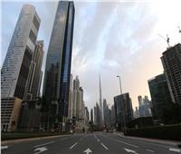 كورونا تعلق الزواج والطلاق في دبي حتى إشعار آخر