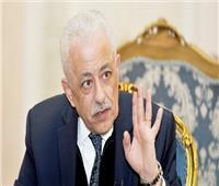 وزير التعليم يوضح موعد الإعلان عن تفاصيل الفصول الافتراضية