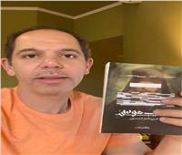 رامي إمام يتحدى متابعيه بهذا الكتاب