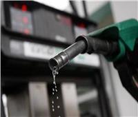 «أسعار البنزين»..الحكومة تطمئن المواطنين