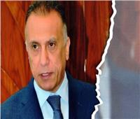 رئيس الوزراء العراقي المُكلف يتعهد بتشكيل حكومة حل الأزمات