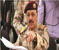 نائب الرئيس اليمني يؤكد الالتزام بوقف إطلاق النار لمواجهة «كورونا»