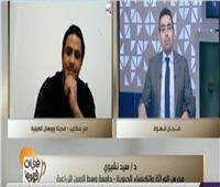 مصرى فى ووهان يكشف سر رفضه العودة بعد ظهور «كورونا».. فيديو