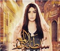 رمضان 2020| غادة عبد الرازق تتصدر بوستر مسلسل «سلطانة المعز»